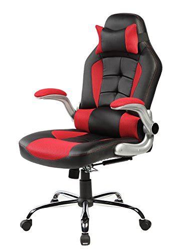 merax high back ergonomic pu leather office chair racing