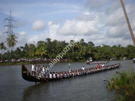Boat Song Designer Studio Kottayam by Snake Boats In Kerala Alappuzha Kottayam