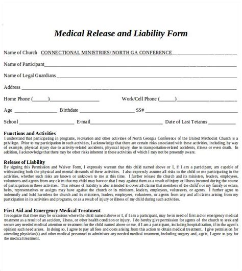 general release  liability form sample  examples