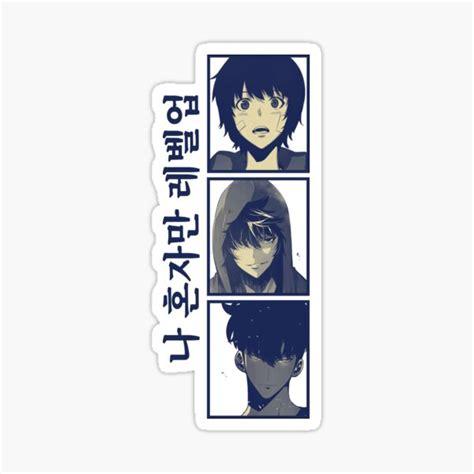 leveling sung jin woo jin manhwa stickers redbubble