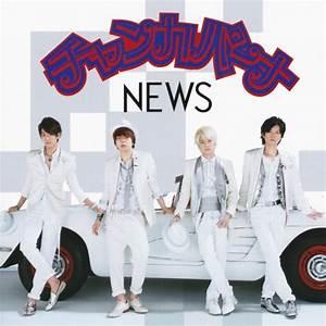 チャンカパーナ 通常 : NEWS♡CDジャケット一覧 Single - NAVER まとめ