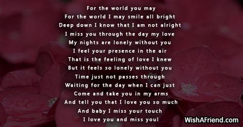 world   missing  poem  girlfriend