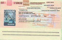 нужна ли виза для граждан арменнии в гонконг