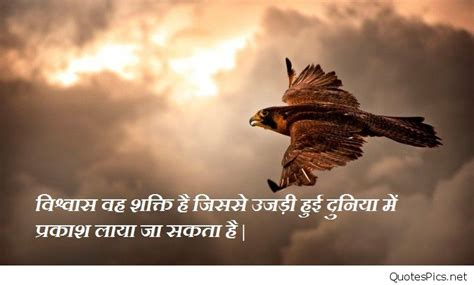 latest hindi life quotes pics  wallpapers