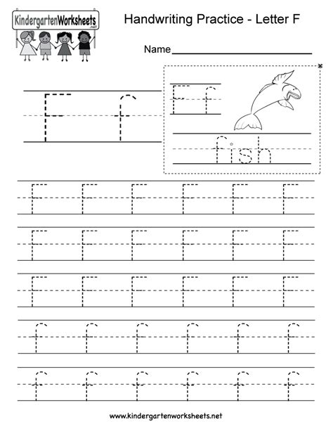 letter f writing practice worksheet free kindergarten