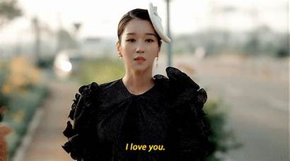 Moon Ko Young Je Amamos Razones Hyun