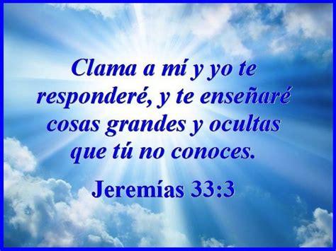 jeremc3adas 33 vs 3 s jpg 661 215 496 textos biblicos alabanzas