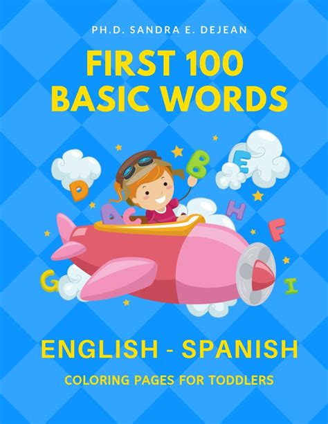 basic words english spanish coloring pages  toddlers fun play  learn full