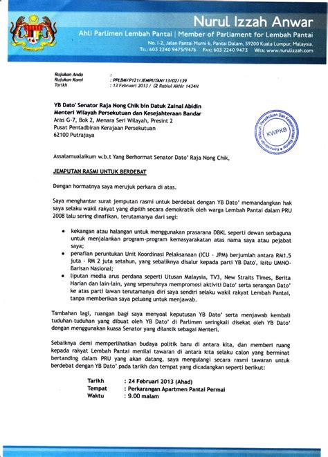 contoh surat jemputan rasmi  menteri rasmi