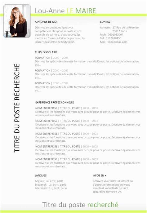 Trame Pour Cv by Lettre De Motivation Technicien De Surface Laboite Cv Fr