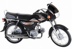 Super Power PK Deluxe 2017 Motorcycle Price in Pakistan ...