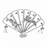 Fan Japanese Chinese Coloring Fans Pages Stamp Sketch Template Mounted Wood sketch template