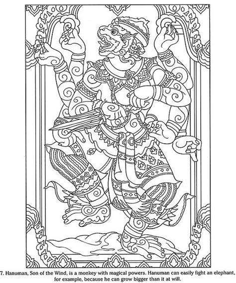 thai decorative designs    vedanta thailand art
