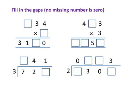 short multiplication and division puzzle by nottcl