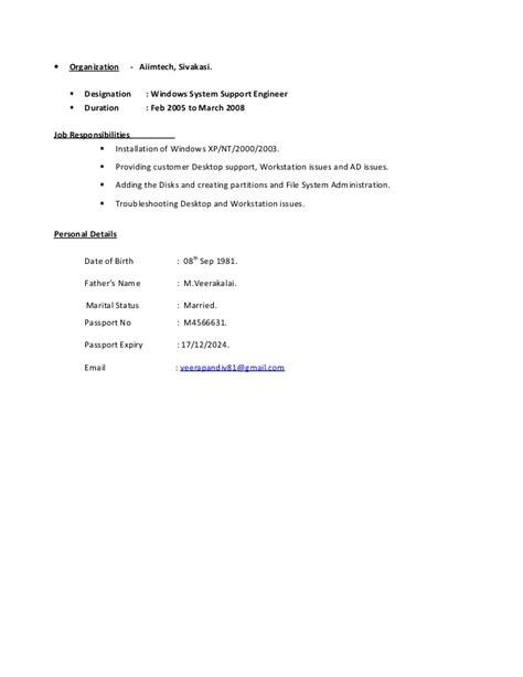 veerapandi unix system engineer linux solarisaix