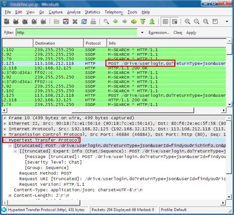 wireshark android android抓包方法之tcpdump命令 wireshark csdn博客