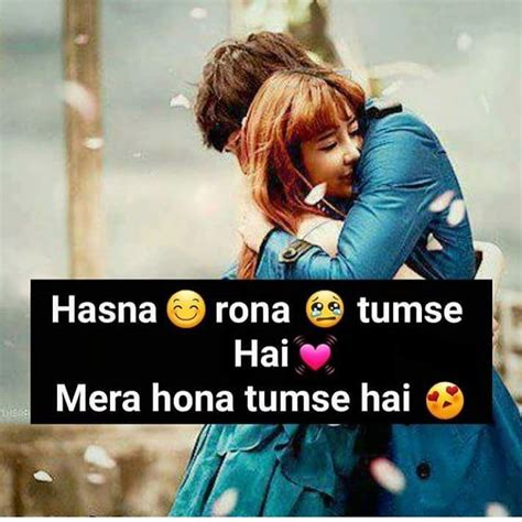 hasna rona tumse hai hindi shayari photo  whatsapp