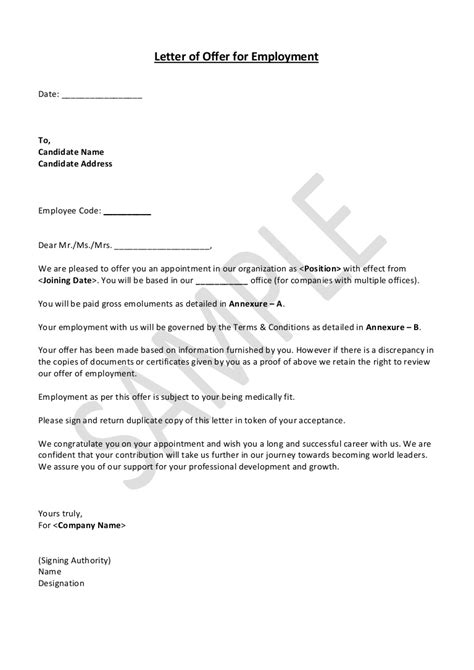 HRGuide-Sample-job-offer-letter