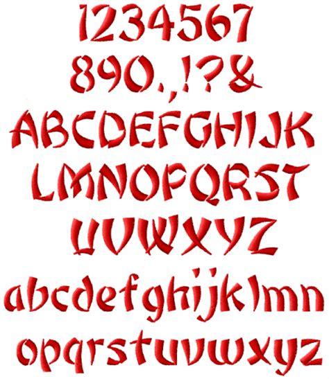oriental font