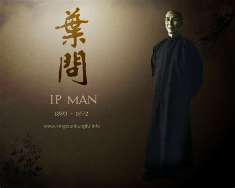 Ip Man Martial Arts Ip-man Ri Wallpaper