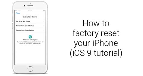 how do you wipe an iphone how to factory reset apple iphone 6s and iphone 6s plus