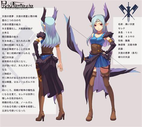 pixiv fantasia sword regalia page 2 yande re
