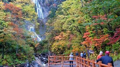 daisetsuzan national park travel guide