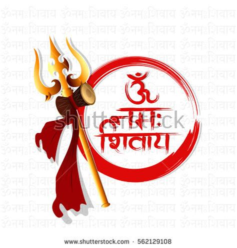 om stock images royalty  images vectors shutterstock