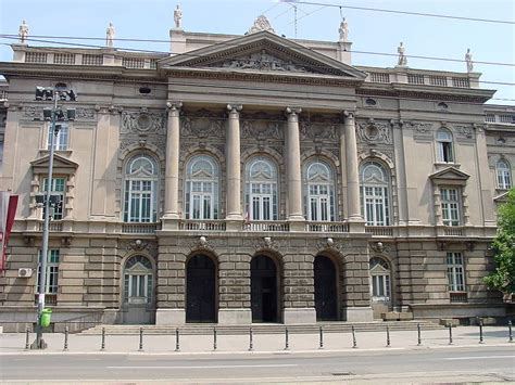 Engineering Universities And Colleges In Serbia