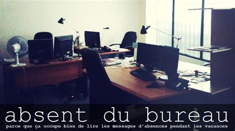 message absence bureau absent du bureau