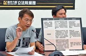 NPP proposes bill to regulate nonprofit firms - Taipei Times
