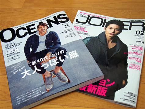 雑誌 (ざっし)  Japaneseenglish Dictionary Japaneseclassjp