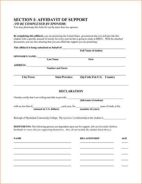 affidavit form registration statement