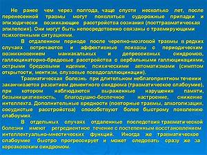 Лечение псориаза на озере алаколь казахстан