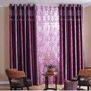 Purple Curtains For Bedroom Living Room Purple Curtains For Girls Room And Wonderful Red Chair With Floral
