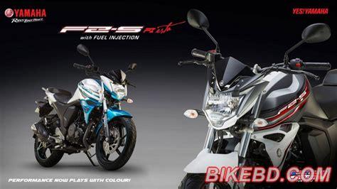 breaking news aci motors reduce yamaha motorcycle price in bangladesh 2017 bikebd