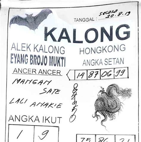 alex kalong hk eyang brojo mukti red books
