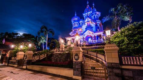 Hong Kong Disneyland Mystic Manor