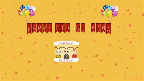 eid ul azha  wallpapers   site