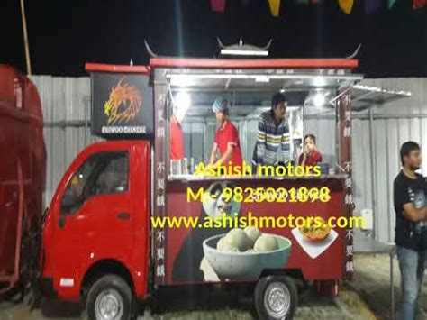 Tata Ace Modification by Food On Tata Ace Is Ready For Sale