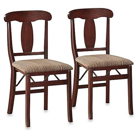 triena emily folding chair set   bed bath