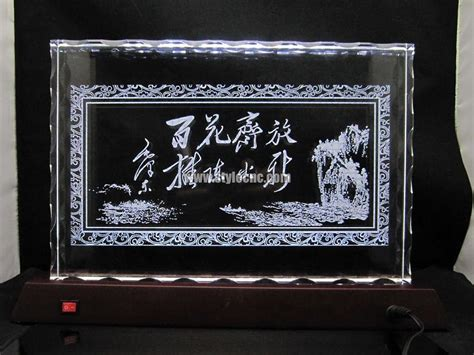 acrylic laser engraving projects   laser engraving