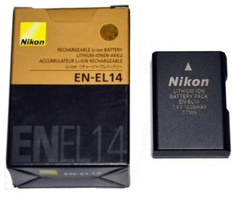 Nikon Replacement EN-EL-14 Rechargeable Battery 1 Price in ...