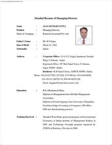 Tips For Writing A Great Cover Letter Detailed Resume Template
