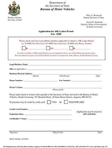 Form Mvd 360 Download Fillable Pdf Or Fill Online