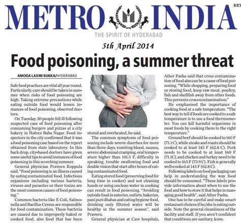 articles cuisine food poisoning articles food ideas