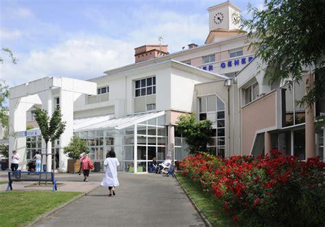 centre de radiologie mont de marsan layne ch mont de marsan