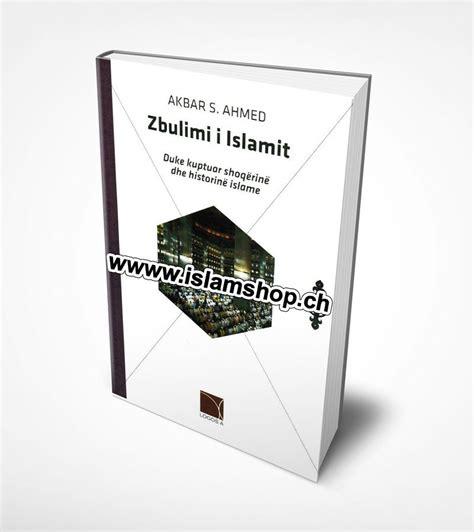 Zbulimi i Islamit, duke kuptuar shoqërinë dhe historinë ...