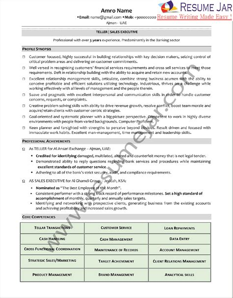 letter of intent template resume duty after vacation