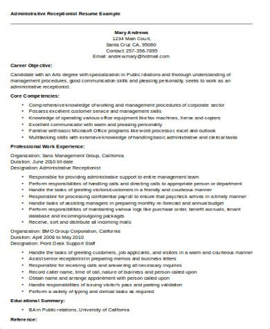 receptionist resume objective 7 exles in word pdf